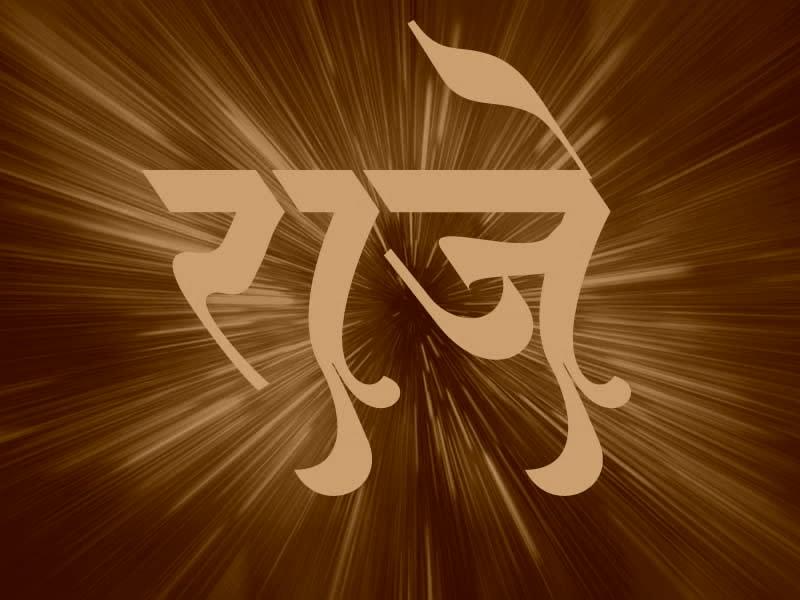 Shivaji01 marathi font download