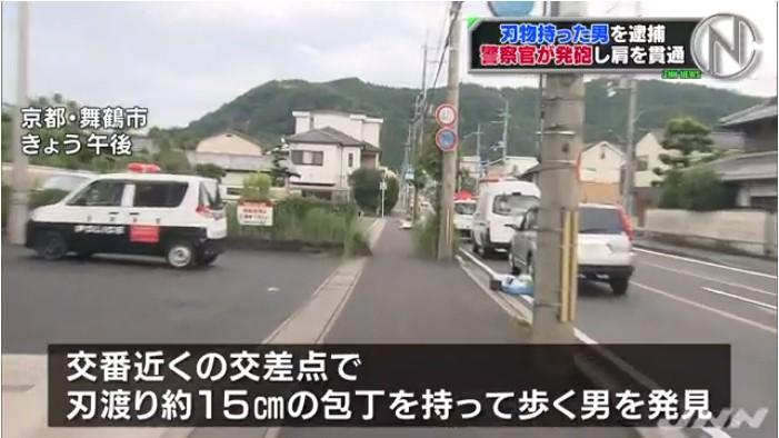 発砲 舞鶴 京都・舞鶴市で警察官が刃物を持った男に発砲 右肩に当たるも命に別条なしで現行犯逮捕