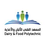 يعلن المعهد التقني للألبان والأغذية عن فتح باب التقديم في برامج الدبلوم (المبتدئة بالتوظيف)
