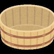 たらいのイラスト(木製)
