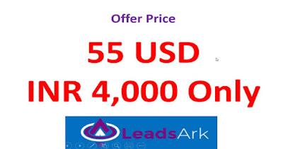 leadsark - price
