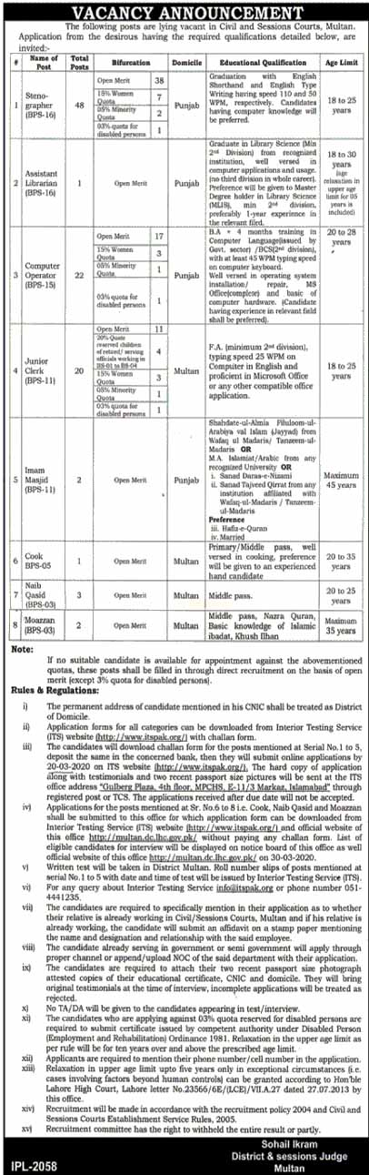 Multiple jobs in Civil and Session Courts Multan For Stenographer, Assistant Librarian