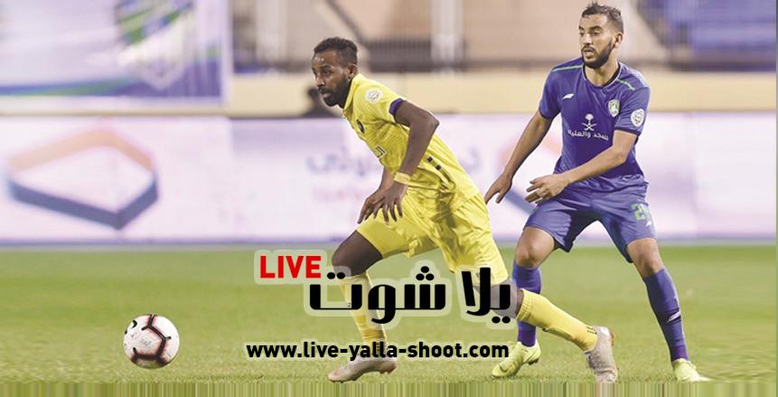 نتيجة مباراة الفتح والتعاون اليوم الأحد 28-4-2021 كأس خادم الحرمين الشريفين