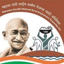 # महात्मा गांधी राष्ट्रीय ग्रामीण रोजगार गारंटी योजना MGNREGS Jobs Recruitment