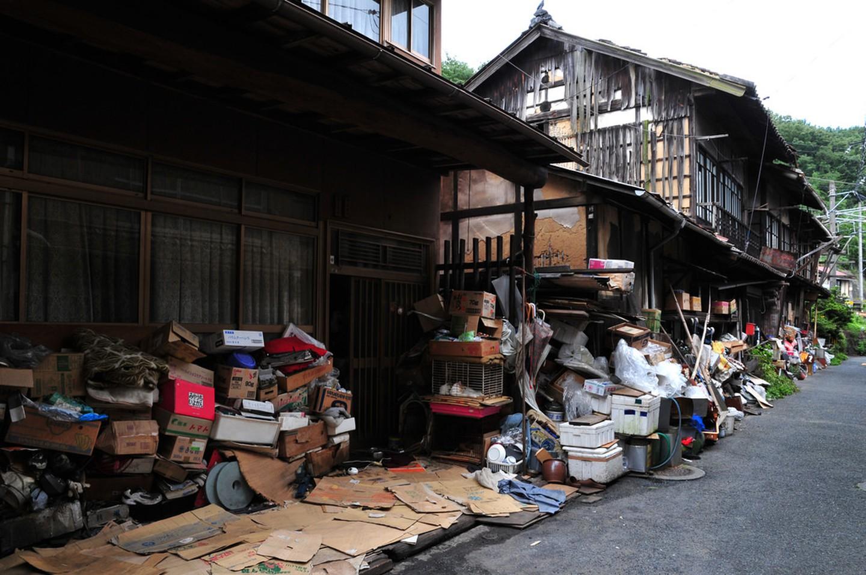 Akiya home