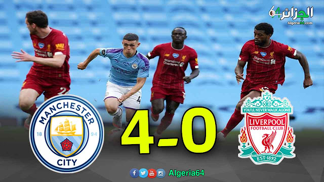 أهداف مباراة  ليفربول (0-4) مانشستر سيتي اليوم | الدوري الانجليزي