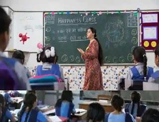 बिहार में होगी 94000 शिक्षकों की बहाली, D.El.Ed पास अभ्यर्थियों को भी मिलेगा मौका