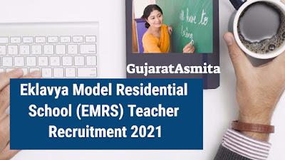 Eklavya Model Residential School (EMRS) Teacher Recruitment 2021