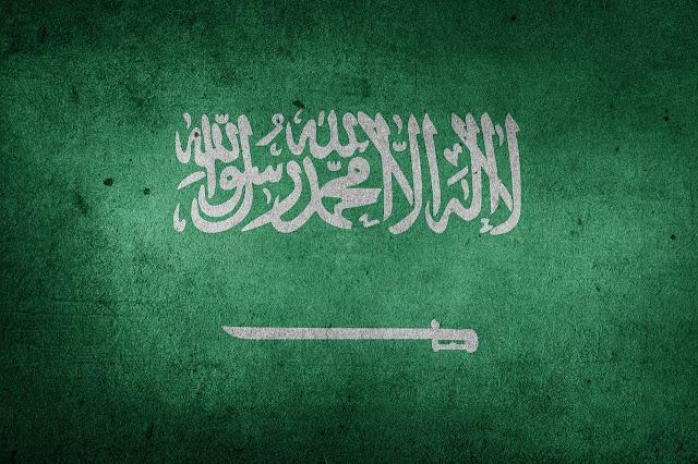 Profil & Informasi tentang Negara Arab Saudi [Lengkap]