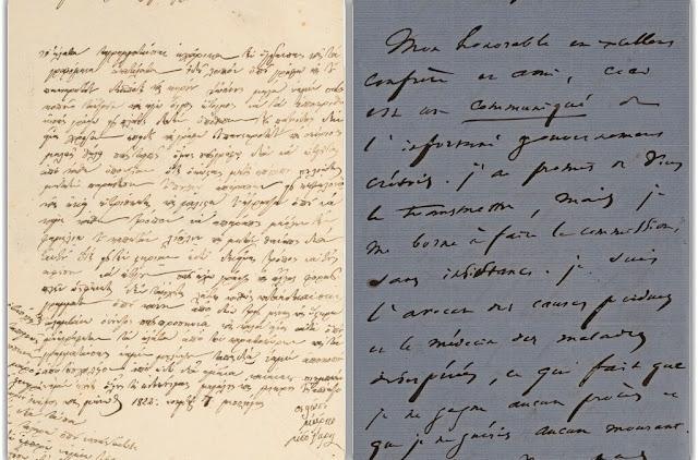 ΠΕΔ ΗΠΕΙΡΟΥ: Δεν πλειοδότησε στην δημοπρασία των 17 ιστορικών εγγράφων της Οικογένειας Μπότσαρη