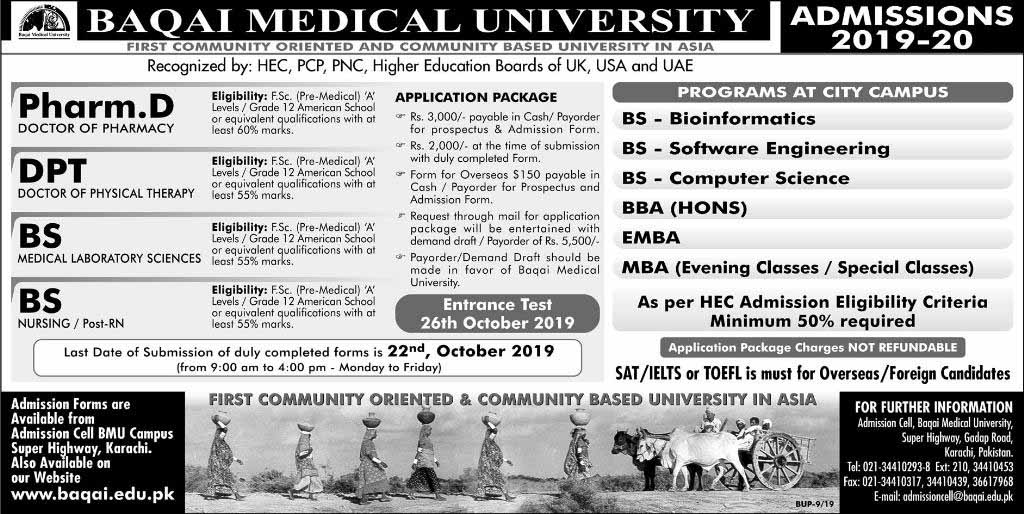 Baqai Medical University Admissions 2019 for Pharm D, DPT, BS