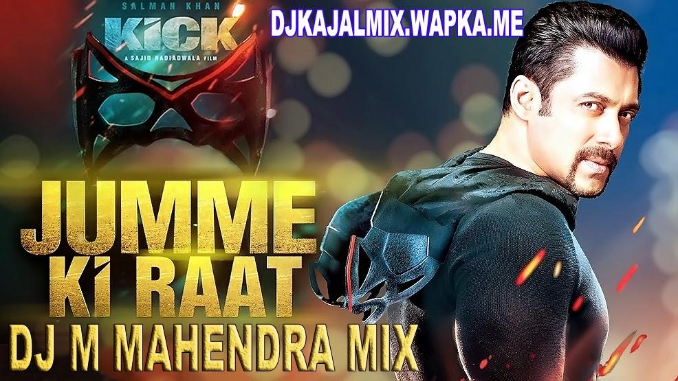 DjM: Dj Kajal Mix