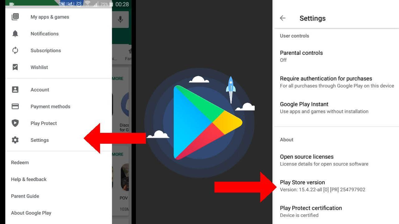 كيفية معرفة إصدار متجر جوجل بلاي ستور المتوفّر على جهازك ؟