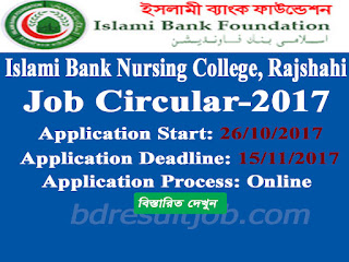 Islami Bank Nursing College, Rajshahi Job Circular 2017