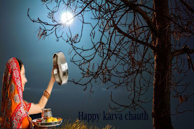 Best Karwa Chauth Gift Wallpapers for Free Download