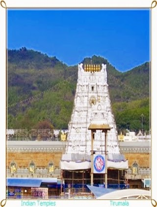 Tirupati Venkateswara Temple in Tirumala
