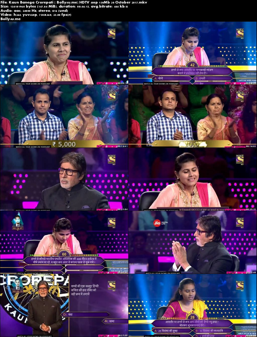 Kaun Banega Crorepati HDTV 480p 150Mb 30 October 2017 Download