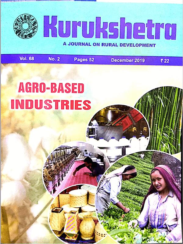 Kurukshetra Current Affairs (December 2019) : For UPSC Exam PDF Book