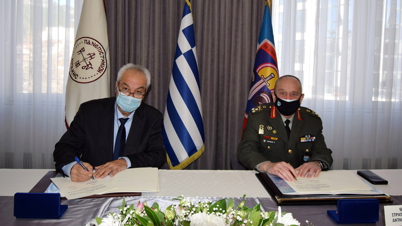 Υπογραφή Μνημονίων Συνεργασίας μεταξύ ΔΠΘ και Δ' Σώματος Στρατού