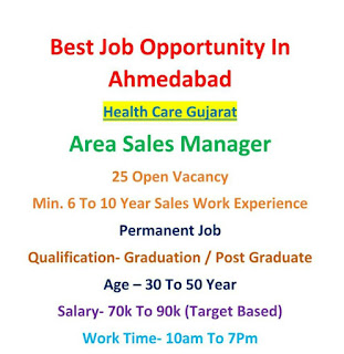 Graduation / Post Graduate Experienced Candidates Jobs Vacancy For Area Sales Manager Post Salary Rs. 70,000/- to 90,000/- Per Month