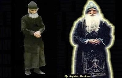 Ο Βίος του Παπα - Τυχών  από τον Όσιο Παΐσιο τον Αγιορείτη
