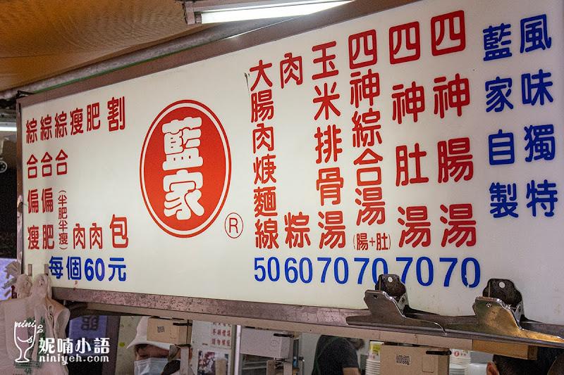 【台北公館美食】藍家割包。台大公館商圈必吃指標美食