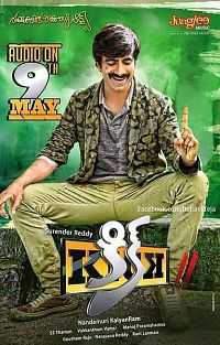 Kick 2 (2015) Telugu Movie 300MB Download