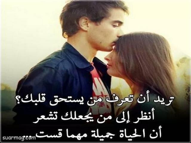 صور حب رومانسية 7   Romantic love Images 7