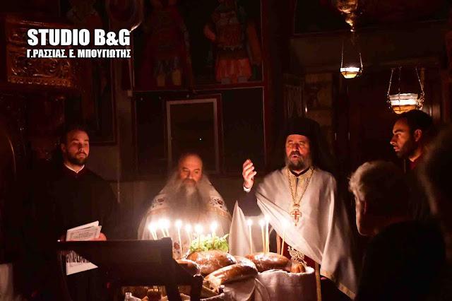Ιερά αγρυπνία στις Μυκήνες για την Παναγία τη Γοργοεπήκοο