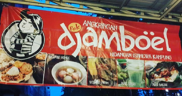 Angkringan Jogja di Surabaya, Ya Angkringan Pak Djamboel