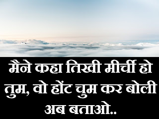 love shayari photo hd ।। love shayari image hindi (रोमांटिक शायरी 2020 )