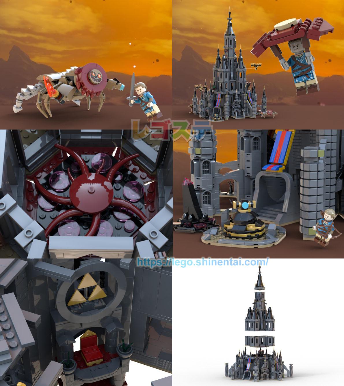ハイラル城:ゼルダの伝説 ブレス オブ ザ ワイルド