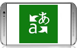 يسمح للمستخدم ترجمة عشرات اللغات بدون وجود اتصال انترنت. يمكّنك مترجم مايكروسوفت الفوري Microsoft Translator من ترجمة النص أو الكلام
