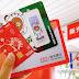 開戶新辦第五張東京奧運卡--新光Visa簽帳金融卡