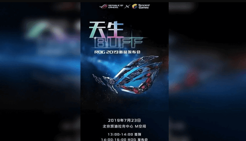Asus ROG 2 Gaming Phone Is Going To Launch On 23 July