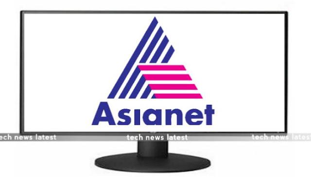 Asianet Broadband Jio Ko Takkar Dene keliye 499 Rupiya Mein De Raha Hai 200Mbps Speed Mein Internet