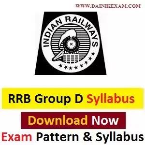 Railway RRB Group D Syllabus 2020-21 Download (Pdf) RRB Group D Syllabus & Exam Pattern 2020 Syllabus PDF, DainikExam com