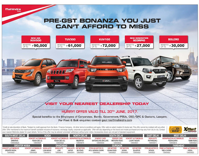 Mahindra SUV cars amazing benefits | June 2017 discount offers