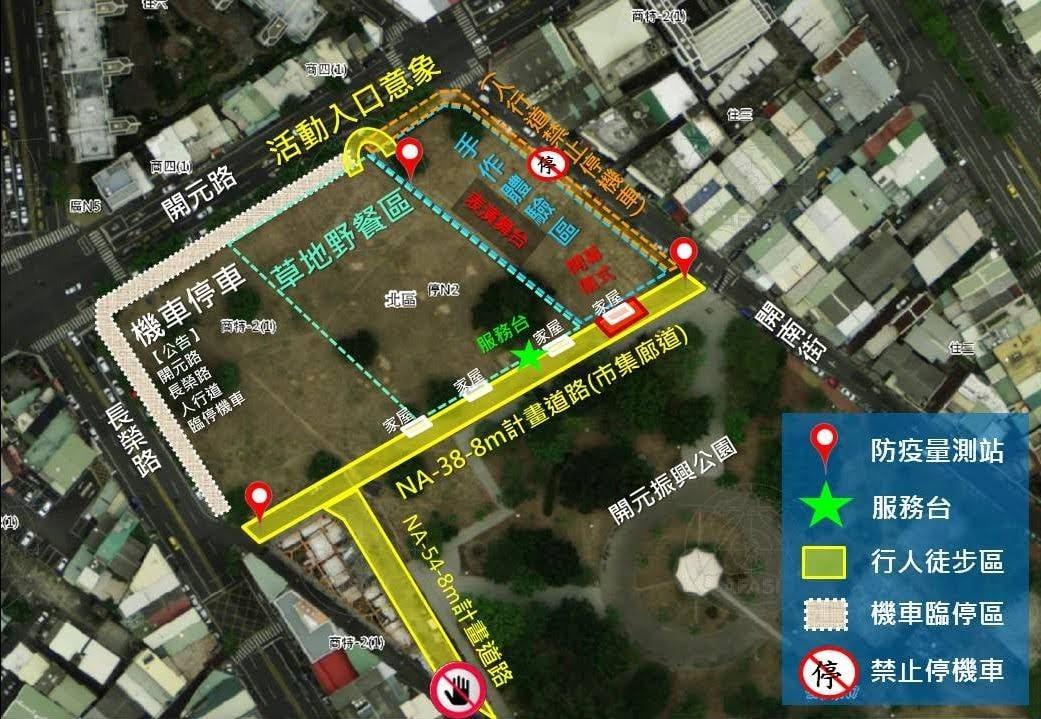 阿嬤你看市集 台南北區地方創生市集廊道 活動