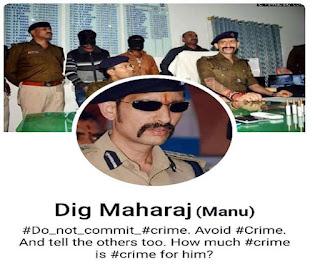 बताया जाता है कि डीआइजी मनु महाराज का फर्जी फेसबुक अकाउंट बनाने के मामले में पुलिस ने गया जिला के रामजी मार्केट बेलागंज से नीरज कुमार और धीरज कुमार को गिरफ्तार किया है। धीरज कुमार मनु महाराज के फर्जी फेसबुक अकाउंट के जरिये एक निजी कोचिंग का प्रचार-प्रसार करता था। वहीं, लड़कियों की अश्लील फोटो और पोर्नोग्राफी के माध्यम से उन्हें ब्लैकमेल भी करता था।