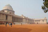 राष्ट्रपति भवन, दिल्ली Rashtrapati Bhavan, Delhi