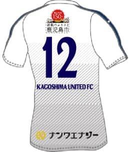 鹿児島ユナイテッドFC 2018 ユニフォーム-FP-2nd