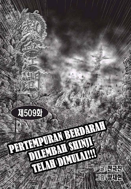 ruler of the land chapter 509 bahasa indonesia