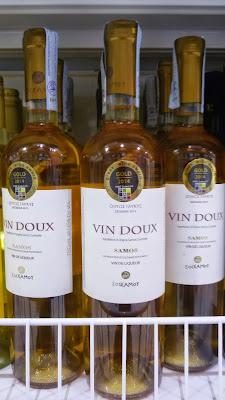 Vin Doux Σάμου.