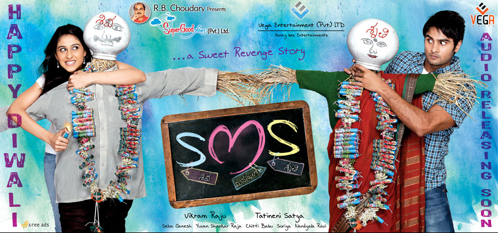 Sms songs free download naa songs.