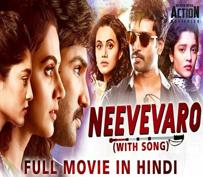 Neevevaro (2019) Hindi Dubbed 720p HDRip x264 850MB