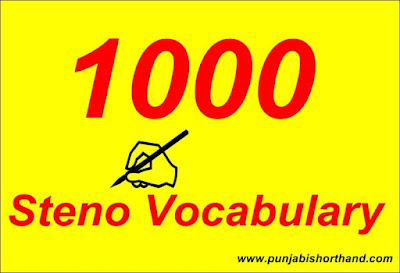 1000 Steno Vocabulary Use in Government Departments
