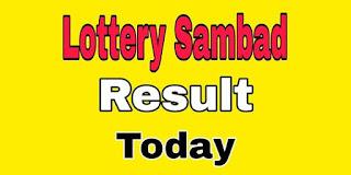Lottery Sambad Result Today 12.05.2021