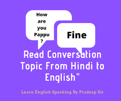 conversation in english
