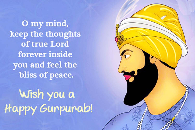 happy guru nanak jayanti sms